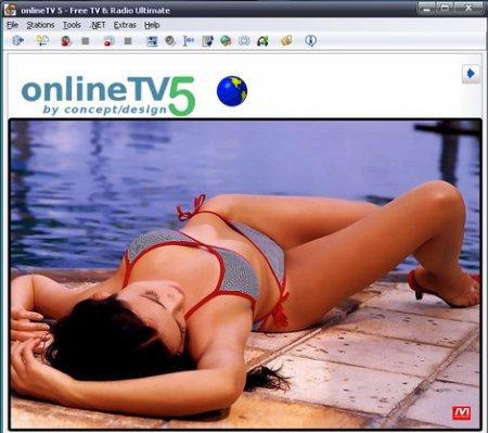 Телевидение онлайн  смотреть более 250 телевизионных и